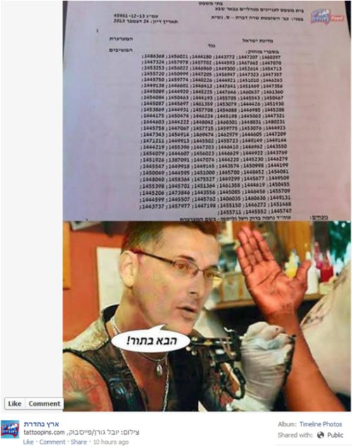 2328410-5